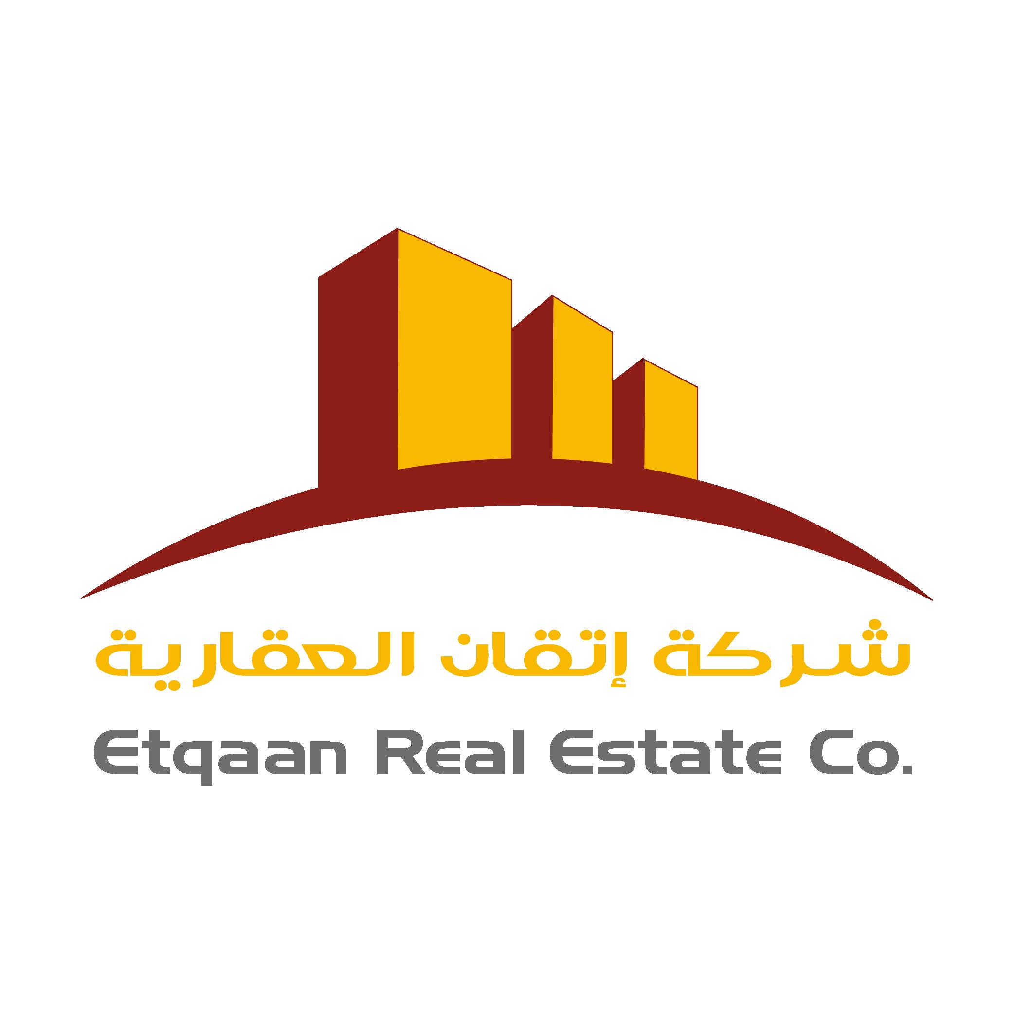 Etqaan